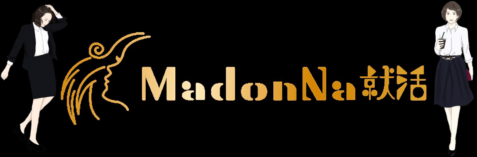MadonNa就活