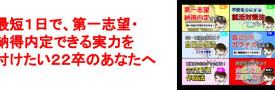 lp3-title